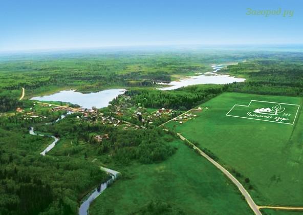 КП «Чикинское озеро»